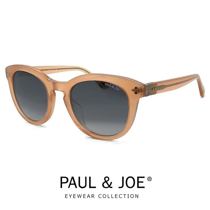 ポール&ジョー サングラス pelicano02a-rc81 paul & joe レディース 女性用 PAUL&JOE