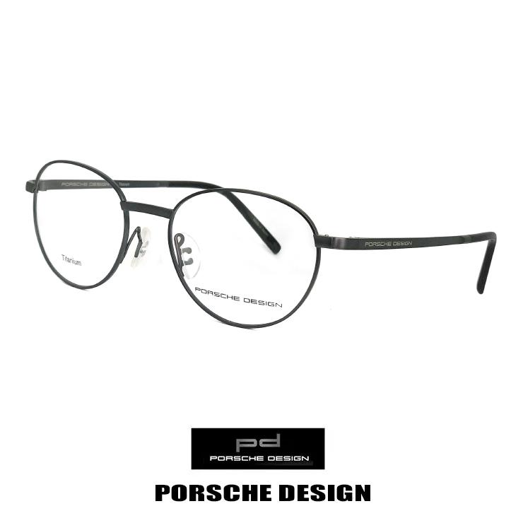 日本製 ポルシェデザイン メガネ p8306-a チタン [ 度付き,ダテ眼鏡,クリアサングラス,老眼鏡 として対応可能 ] PORSCHE DESIGN 眼鏡 porschedesign めがね メンズ ラウンド オーバル 型 黒縁 チタン フレーム