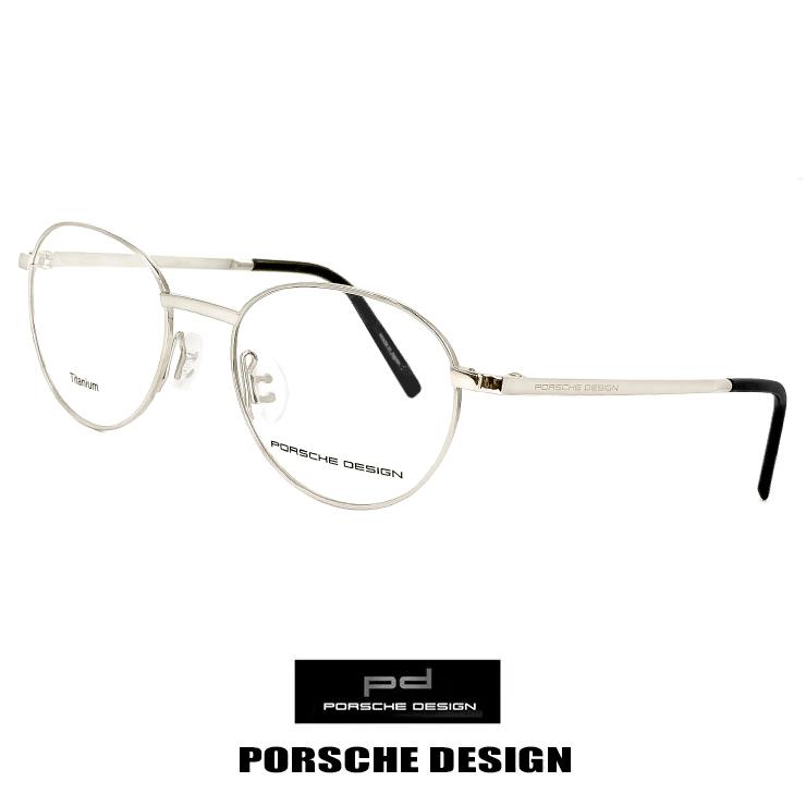 日本製 ポルシェデザイン メガネ p8306-b チタン [ 度付き,ダテ眼鏡,クリアサングラス,老眼鏡 として対応可能 ] PORSCHE DESIGN 眼鏡 porschedesign めがね メンズ ラウンド オーバル 型 チタン フレーム