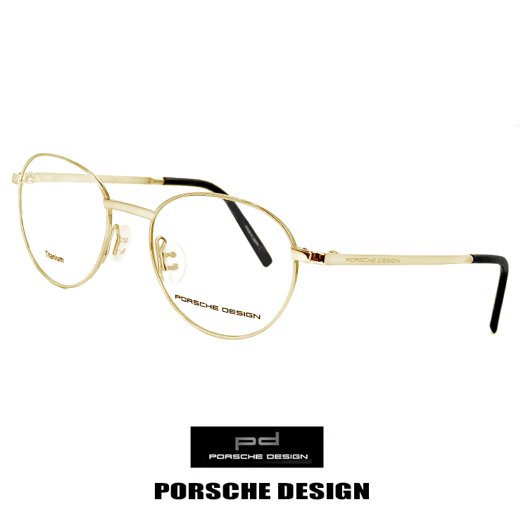 日本製 ポルシェデザイン メガネ p8306-c チタン [ 度付き,ダテ眼鏡,クリアサングラス,老眼鏡 として対応可能 ] PORSCHE DESIGN 眼鏡 porschedesign めがね メンズ ラウンド オーバル 型 チタン フレーム