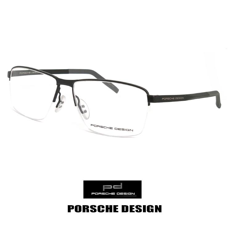 ポルシェデザイン メガネ p8318-a [ 度付き,ダテ眼鏡,クリアサングラス,老眼鏡 として対応可能 ] PORSCHE DESIGN 眼鏡 porschedesign めがね メンズ ナイロール ハーフリム スクエア 型 メタル フレーム 黒縁 黒ぶち