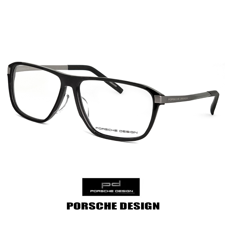 ポルシェデザイン メガネ p8320-a [ 度付き,ダテ眼鏡,クリアサングラス,老眼鏡 として対応可能 ] PORSCHE DESIGN 眼鏡 porschedesign めがね メンズ レトロ スタイル 型 黒縁 黒ぶち フレーム