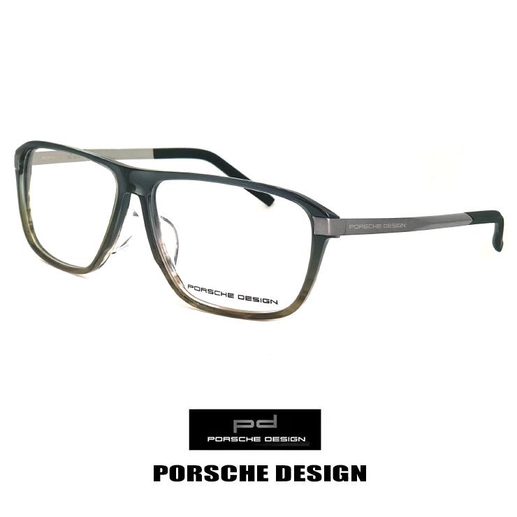 ポルシェデザイン メガネ p8320-d [ 度付き,ダテ眼鏡,クリアサングラス,老眼鏡 として対応可能 ] PORSCHE DESIGN 眼鏡 porschedesign めがね メンズ レトロ スタイル 型 フレーム