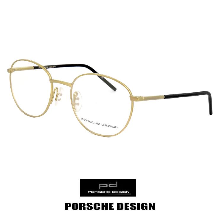 ポルシェデザイン メガネ p8330-b [ 度付き,ダテ眼鏡,クリアサングラス,老眼鏡 として対応可能 ] PORSCHE DESIGN 眼鏡 porschedesign めがね メンズ メタル ラウンド ボストン 型 細身 フレーム 丸メガネ 丸眼鏡 バネ蝶番