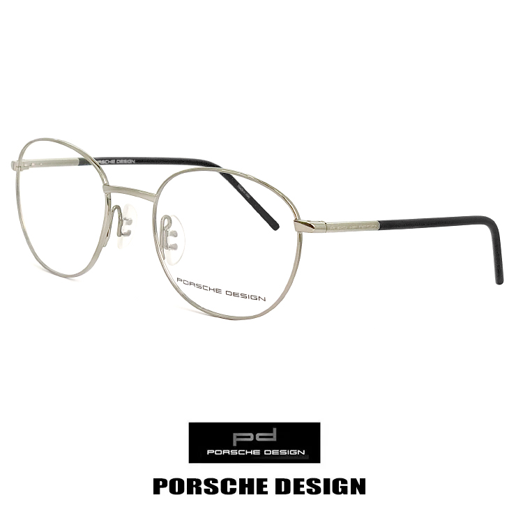 ポルシェデザイン メガネ p8330-c [ 度付き,ダテ眼鏡,クリアサングラス,老眼鏡 として対応可能 ] PORSCHE DESIGN 眼鏡 porschedesign めがね メンズ メタル ラウンド ボストン 型 細身 フレーム 丸メガネ 丸眼鏡 バネ蝶番