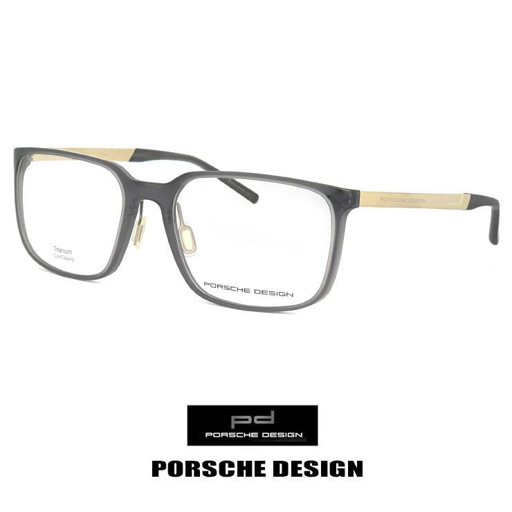 日本製 ポルシェデザイン メガネ p8338-b [ 度付き,ダテ眼鏡,クリアサングラス,老眼鏡 として対応可能 ] PORSCHE DESIGN 眼鏡 porschedesign めがね メンズ ウェリントン 型 フレーム