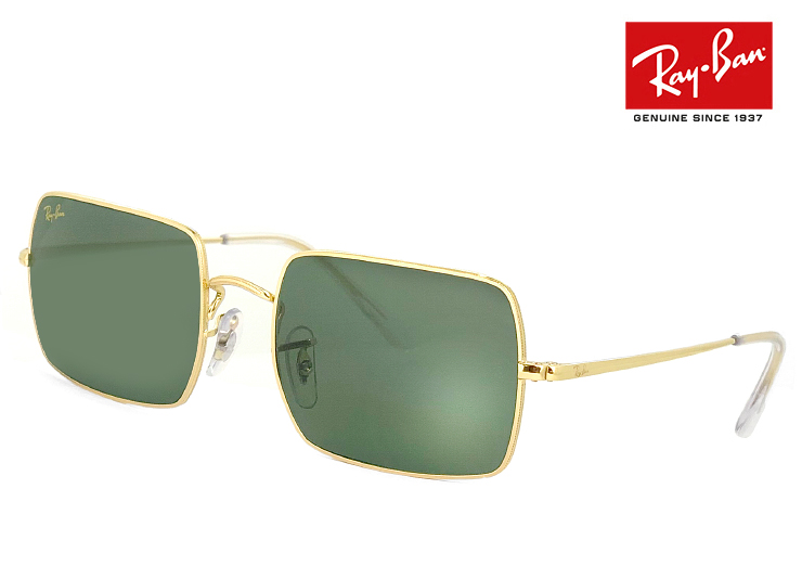 レイバン サングラス Ray-Ban rb1969 919631 rectangle 9196/31 54mm メンズ レディース レクタンブル 型 スクエア レンズ メタル フレーム