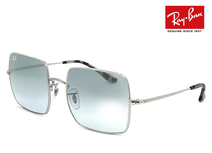 レイバン エボルブ 調光サングラス rb1971 9149/ad Ray-Ban rayban サングラス 9149ad メンズ レディース evolve エヴォルブ 調光レンズ SQUARE スクエア