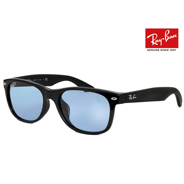 レイバン ウェイファーラー サングラス Ray-Ban rb2132f 60164 NEW WAYFARER 601/64 メンズ レディース rb2132-f ライトカラー WASHED LENSES