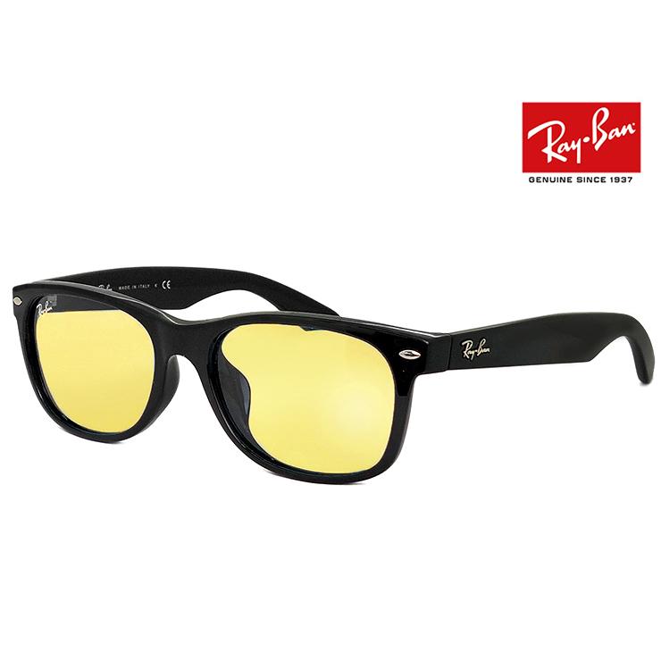 レイバン ウェイファーラー サングラス Ray-Ban rb2132f 601/r6 601r6 NEW WAYFARER メンズ レディース rb2132-f ライトカラー WASHED LENSES