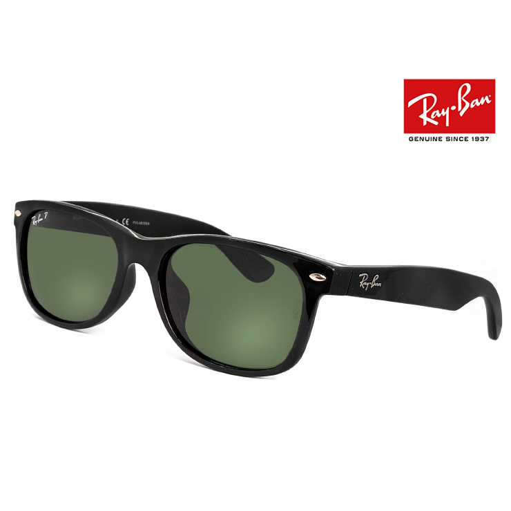 レイバン ウェイファーラー 偏光サングラス Ray-Ban rb2132f 90158 サングラス NEW WAYFARER 901/58 偏光 レンズ メンズ レディース rb2132-f スーツ
