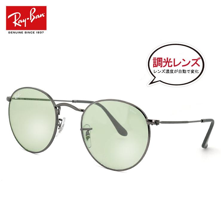 レイバン サングラス 調光 レンズ Ray-Ban rb3447 004t1 50mm 004/t1 メンズ レディース ラウンド 型 フレーム ROUND METAL ラウンドメタル キムタク ドラマ 着用 モデル