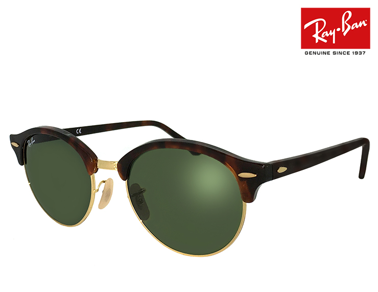 レイバン サングラス Ray-Ban rb4246 990 51mm CLUBROUND (クラブラウンド) サーモント型 ブロー レディース メンズ