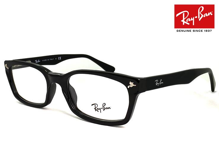レイバン メガネ rx5017a-2000 スクエア バネ蝶番 アジアンフィット Ray-Ban 眼鏡 rb5017a メンズ レディース [ 度付き・伊達メガネ・クリアサングラス・老眼鏡として 対応可能な UVカット レンズ 付き ] ブラック 黒ぶち