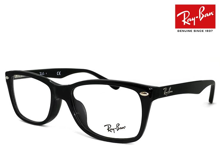 レイバン メガネ RX5228f 2000 53mm [ 度付き・伊達メガネ・クリアサングラス・老眼鏡として 対応可能な UVカット レンズ 付き ] スクエア Ray-Ban 眼鏡 RB5228F バネ蝶番 メンズ レディース ブラック 黒縁