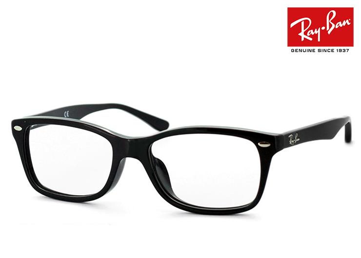 レイバン メガネ Ray-Ban rb5228f-2000 55mm [ 度付き・伊達メガネ・クリアサングラス・老眼鏡として 対応可能な UVカット レンズ 付き ] メンズ レディース RX5228F バネ蝶番 ウェリントン 黒縁