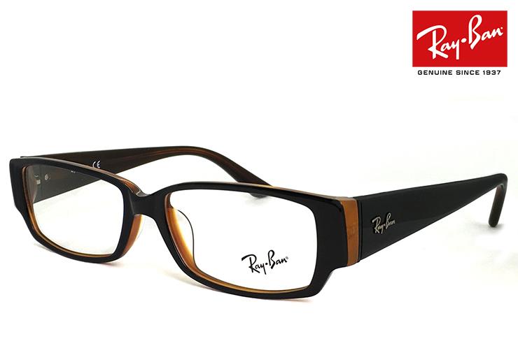 レイバン メガネ RX5250-2044 Ray-Ban 眼鏡 rb5250 [ 度付き・伊達メガネ・クリアサングラス・老眼鏡として 対応可能な UVカット レンズ 付き ] メンズ スクエア 黒縁 めがね