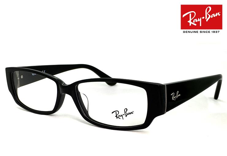 レイバン メガネ RX5250-5114 Ray-Ban 眼鏡 rb5250 [ 度付き・伊達メガネ・クリアサングラス・老眼鏡として 対応可能な UVカット レンズ 付き ] メンズ スクエア 黒縁 めがね