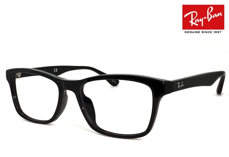 レイバン 眼鏡 メガネ Ray-Ban RX5279f ( 2000 ) RB5279f【 度付き・伊達メガネ・クリアサングラス・老眼鏡として 対応可能な UVカット レンズ 付き 】メンズ レディース ウェリントン 黒縁