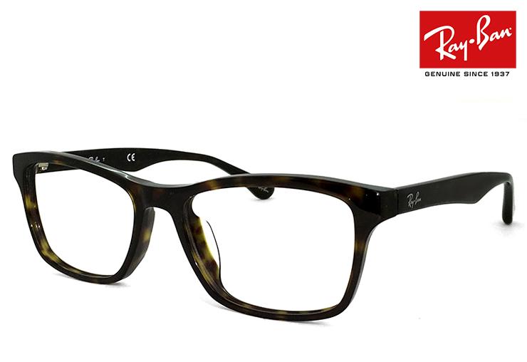 レイバン 眼鏡 メガネ Ray-Ban RX5279f ( 2012 ) RB5279f【 度付き・伊達メガネ・クリアサングラス・老眼鏡として 対応可能な UVカット レンズ 付き 】メンズ レディース ウェリントン べっ甲
