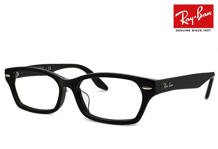 レイバン メガネ RX5344d-2000 Ray-Ban 眼鏡 rb5344d [ 度付き・伊達メガネ・クリアサングラス・老眼鏡として 対応可能な UVカット レンズ 付き ] メンズ 黒縁 めがね