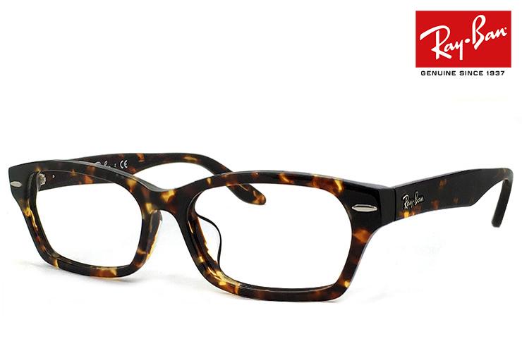 レイバン メガネ RX5344d-2243 Ray-Ban 眼鏡 rb5344d [ 度付き・伊達メガネ・クリアサングラス・老眼鏡として 対応可能な UVカット レンズ 付き ] メンズ べっ甲 めがね