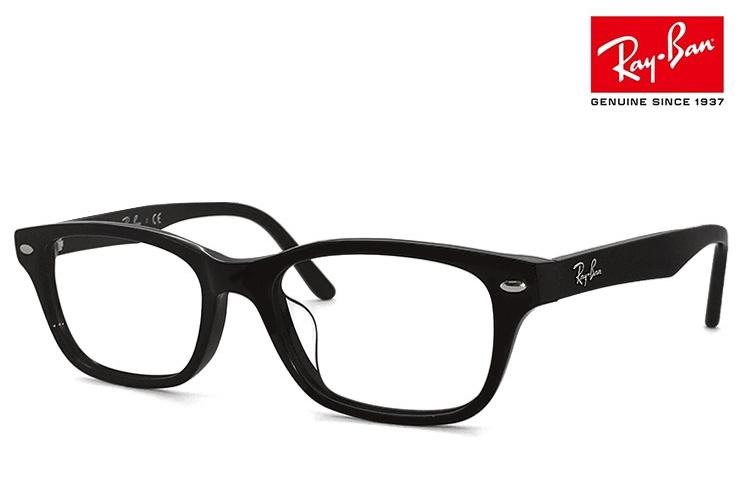 レイバン 眼鏡 メガネ Ray-Ban RB5345d ( 2000 )[ 度付き,ダテ眼鏡,クリアサングラス,老眼鏡 として対応可能 ] ウェリントン メンズ RX5345d 黒縁