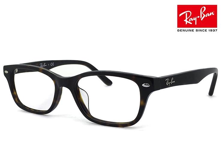 レイバン メガネ RX5345d-2012 ウェリントン Ray-Ban 眼鏡 rb5345d メンズ レディース [ 度付き・伊達メガネ・クリアサングラス・老眼鏡として 対応可能な UVカット レンズ 付き ]