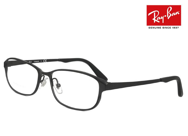 レイバン 眼鏡 メガネ rx8716d 1119 56-16 チタン フレーム 56mm [ 度付き・伊達メガネ・クリアサングラス・老眼鏡として 対応可能な UVカット レンズ 付き ] スクエア 型 黒ぶち 黒縁 めがね