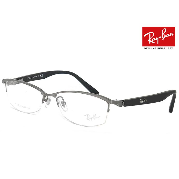 レイバン メガネ rb8731d 1047 Ray-Ban 眼鏡 チタン [ 度付き,ダテ眼鏡,クリアサングラス,老眼鏡 として対応可能 ] rayban rx8731d ナイロール ハーフリム メンズ