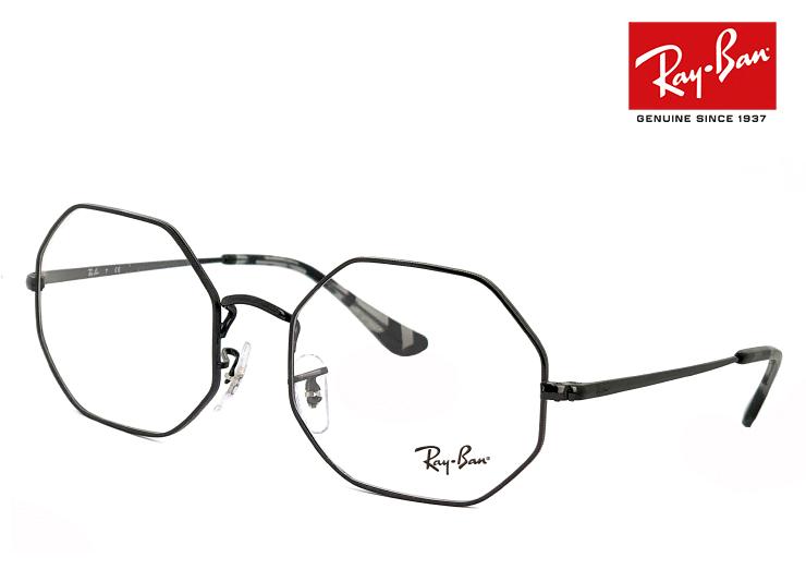 レイバン 眼鏡 メガネ rx1972v 2509 54mm [ 度付き・伊達メガネ・クリアサングラス・老眼鏡として 対応可能な UVカット レンズ 付き ] OCTAGON オクタゴン 型 メタル フレーム