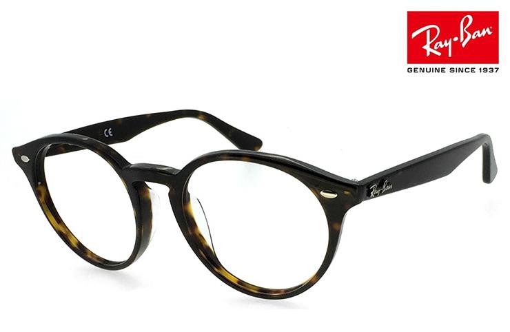 レイバン 眼鏡 メガネ Ray-Ban RB2180VF ( 2012 )[ 度付き,ダテ眼鏡,クリアサングラス,老眼鏡 として対応可能 ] ボストン型 丸めがね メンズ レディース RX2180VF