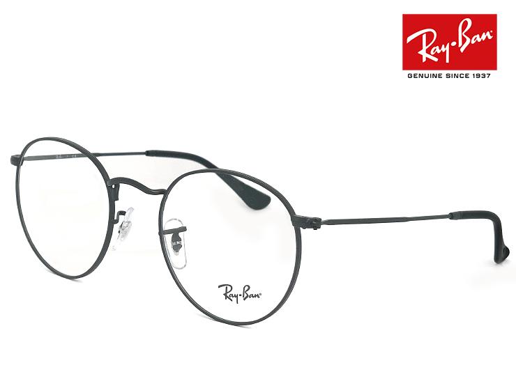 レイバン 眼鏡 メガネ Ray-Ban rx3447v 2503 ラウンド 型 丸メガネ フレーム 50mm Round Metal [ 度付き・伊達メガネ・クリアサングラス・老眼鏡として 対応可能な UVカット レンズ 付き ] めがね メンズ レディース RX 3447 V rb3447v