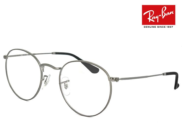 レイバン 眼鏡 メガネ Ray-Ban rx3447v 2620 ラウンド 型 丸メガネ フレーム 50mm Round Metal [ 度付き・伊達メガネ・クリアサングラス・老眼鏡として 対応可能な UVカット レンズ 付き ] めがね メンズ レディース RX 3447 V rb3447v