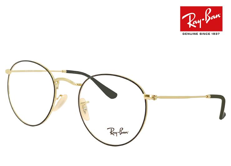 レイバン 眼鏡 メガネ Ray-Ban rx3447v 2991 ラウンド 型 丸メガネ フレーム 50mm Round Metal [ 度付き・伊達メガネ・クリアサングラス・老眼鏡として 対応可能な UVカット レンズ 付き ] めがね メンズ レディース RX 3447 V rb3447v