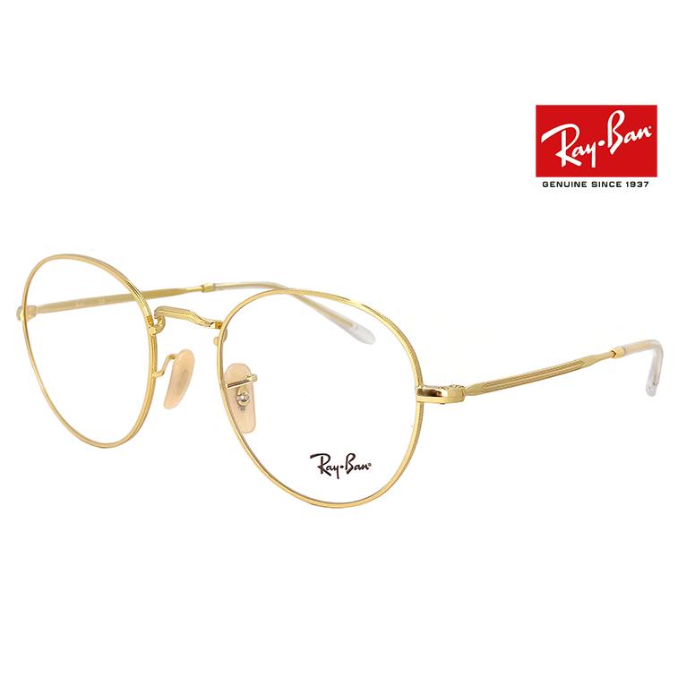 レイバン メガネ rb3582v 2500 Ray-Ban 眼鏡 [ 度付き,ダテ眼鏡,クリアサングラス,老眼鏡 として対応可能 ] rayban rx3582v Round Metal ラウンド メタル ボストン型 丸眼鏡 丸メガネ メンズ レディース