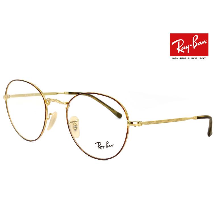 レイバン メガネ rb3582v 2945 Ray-Ban 眼鏡 [ 度付き,ダテ眼鏡,クリアサングラス,老眼鏡 として対応可能 ] rayban rx3582v Round Metal ラウンド メタル ボストン型 丸眼鏡 丸メガネ メンズ レディース