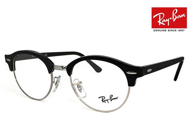 レイバン 眼鏡 メガネ Ray-Ban RX4246V 2000 49mm 【 度付き ダテ眼鏡 クリアサングラス 老眼鏡 全て対応 UVカットレンズ付 】RB4246-V 黒縁 クラブマスター サーモント ブロータイプ メンズ レディース