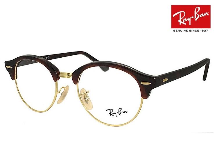 レイバン 眼鏡 メガネ Ray-Ban RX4246V 2372 49mm 【 度付き ダテ眼鏡 クリアサングラス 老眼鏡 全て対応 UVカットレンズ付 】RB4246-V べっ甲 クラブマスター サーモント ブロータイプ メンズ レディース