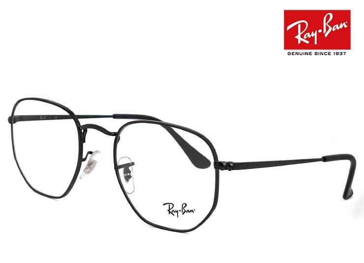 レイバン 眼鏡 メガネ Ray-Ban rx6448 2509 多角形 型 ヘキサゴン フレーム 51mm rb6448 [ 度付き・伊達メガネ・クリアサングラス・老眼鏡として 対応可能な UVカット レンズ 付き ] めがね メンズ レディース