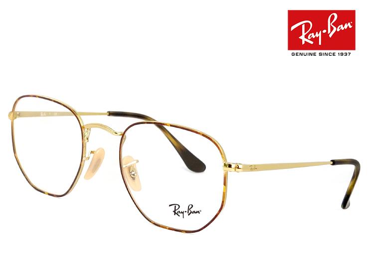 レイバン 眼鏡 メガネ Ray-Ban rx6448 2945 多角形 型 ヘキサゴン フレーム 51mm rb6448 [ 度付き・伊達メガネ・クリアサングラス・老眼鏡として 対応可能な UVカット レンズ 付き ] めがね メンズ レディース