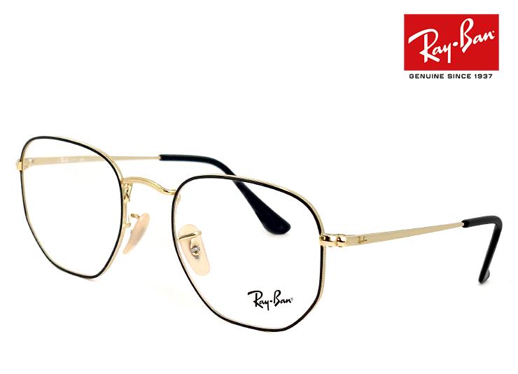 レイバン 眼鏡 メガネ Ray-Ban rx6448 2991 多角形 型 ヘキサゴン フレーム 51mm rb6448 [ 度付き・伊達メガネ・クリアサングラス・老眼鏡として 対応可能な UVカット レンズ 付き ] めがね メンズ レディース