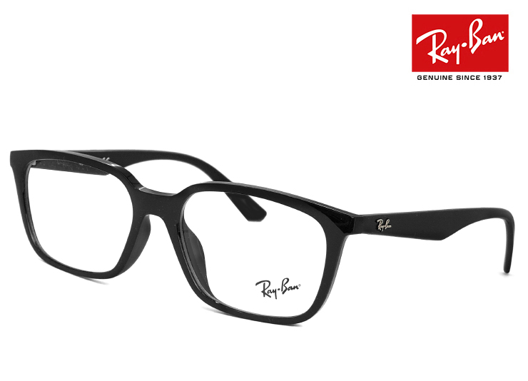 レイバン 眼鏡 メガネ Ray-Ban rx7176f 2000 54mm [ 度付き・伊達メガネ・クリアサングラス・老眼鏡として 対応可能な UVカット レンズ 付き ] 黒ぶち フレーム めがね メンズ レディース RX 7176 F rb7176f ウェリントン 型