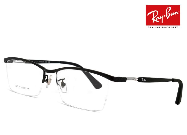 レイバン 眼鏡 メガネ Ray-Ban rx8746d 1074 チタン フレーム 55mm [ 度付き・伊達メガネ・クリアサングラス・老眼鏡として 対応可能な UVカット レンズ 付き ] 黒ぶち めがね メンズ RX 8746 D rb8746d ナイロール 型
