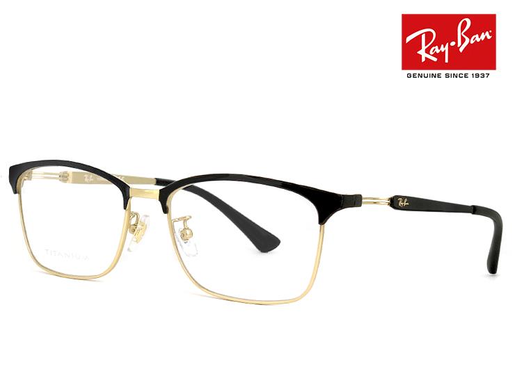 レイバン 眼鏡 メガネ rx8751d 1198 54-17 チタン フレーム 54mm [ 度付き・伊達メガネ・クリアサングラス・老眼鏡として 対応可能な UVカット レンズ 付き ] ブロー タイプ スクエア 型