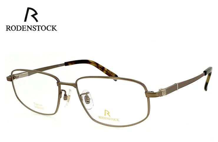 ローデンストック 眼鏡 (メガネ) 日本製 RODENSTOCK R0123 D [ 度付き & 度なし 対応 薄型 UVカットレンズ付き ] チタン [ メンズ 男性用 眼鏡 ] [ ダテ眼鏡,クリアサングラス,老眼鏡として 対応可能 ] バネ蝶番 exclusiv エクスクルーシブ