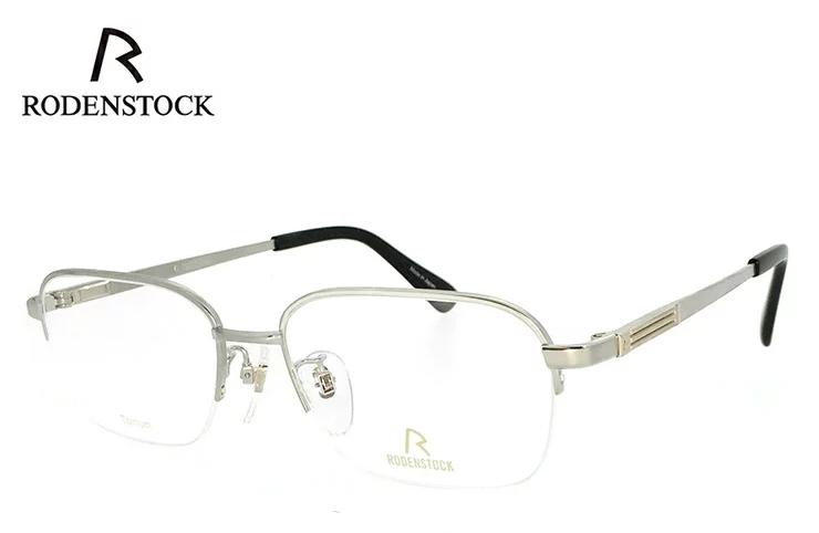 ローデンストック 眼鏡 (メガネ) 日本製 RODENSTOCK R0202 B [ 度付き & 度なし 対応 薄型 UVカットレンズ付き ] チタン ナイロール [ メンズ 男性用 眼鏡 ] [ ダテ眼鏡,クリアサングラス,老眼鏡として 対応可能 ]