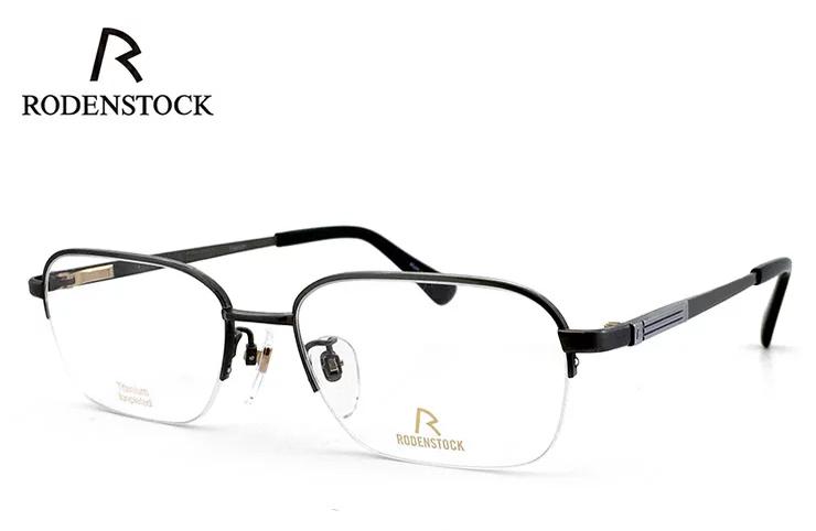 ローデンストック 眼鏡 (メガネ) 日本製 RODENSTOCK R0202 C [ 度付き & 度なし 対応 薄型 UVカットレンズ付き ] チタン ナイロール [ メンズ 男性用 眼鏡 ] [ ダテ眼鏡,クリアサングラス,老眼鏡として 対応可能 ]