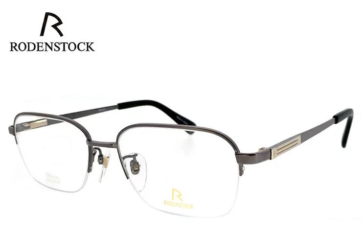 ローデンストック 眼鏡 (メガネ) 日本製 RODENSTOCK R0202 D [ 度付き & 度なし 対応 薄型 UVカットレンズ付き ] チタン ナイロール [ メンズ 男性用 眼鏡 ] [ ダテ眼鏡,クリアサングラス,老眼鏡として 対応可能 ]