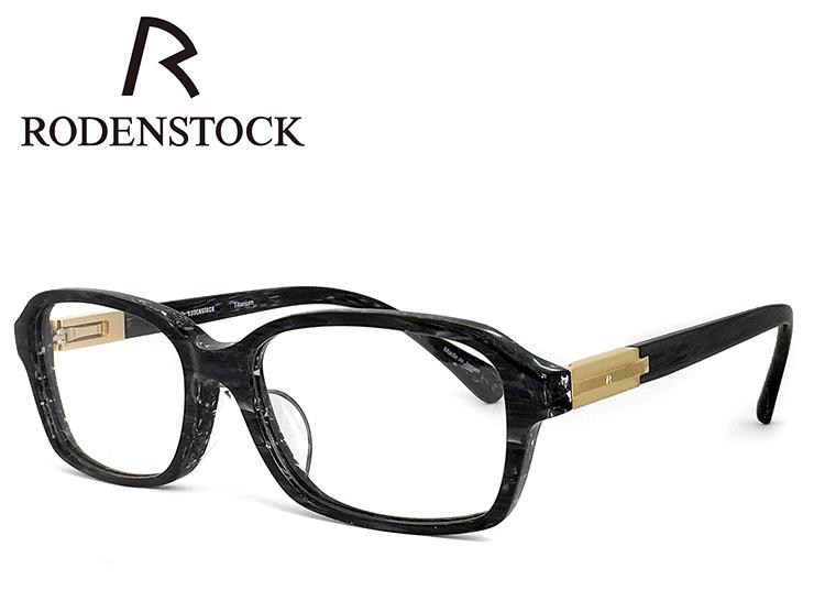 ローデンストック 眼鏡 (メガネ) 日本製 RODENSTOCK r0205 b [ 度付き & 度なし 対応 薄型 UVカットレンズ付き ] チタン バネ蝶番 [ メンズ 男性用 眼鏡 ] [ ダテ眼鏡,クリアサングラス,老眼鏡として 対応可能 ]